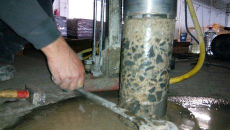 Обследване на индустриален бетонов под